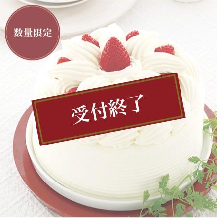 銀座千疋屋 クリスマスケーキ(店頭お渡し)