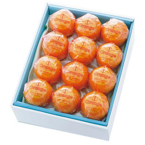 オレンジ詰合せ12個入
