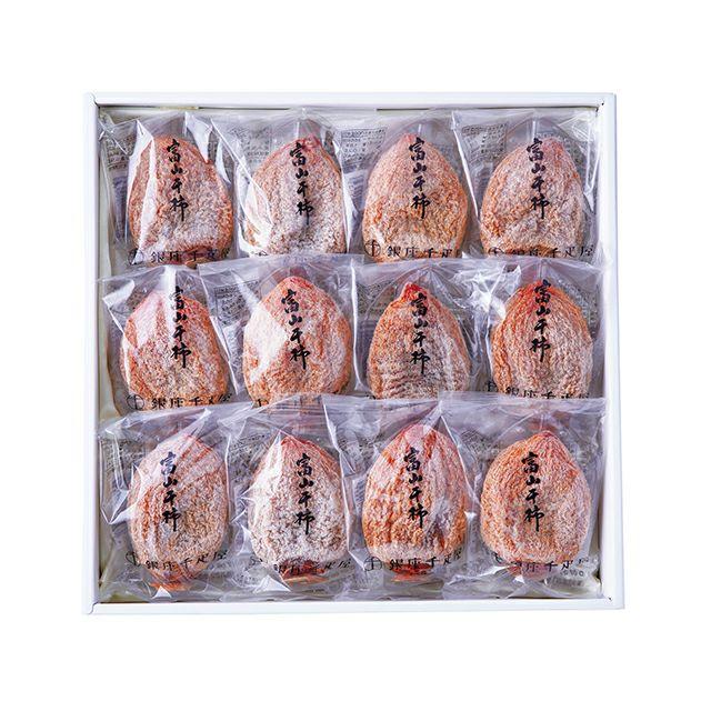 富山干柿12個入